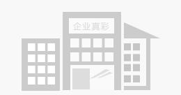 美瑞新材料股份有限公司